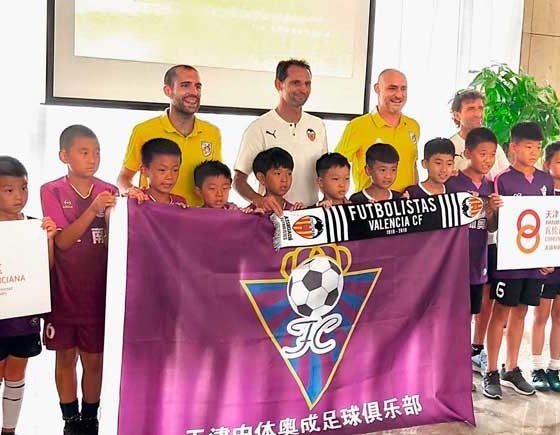 Valencia CF en China